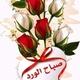 Mahmoud@Maher